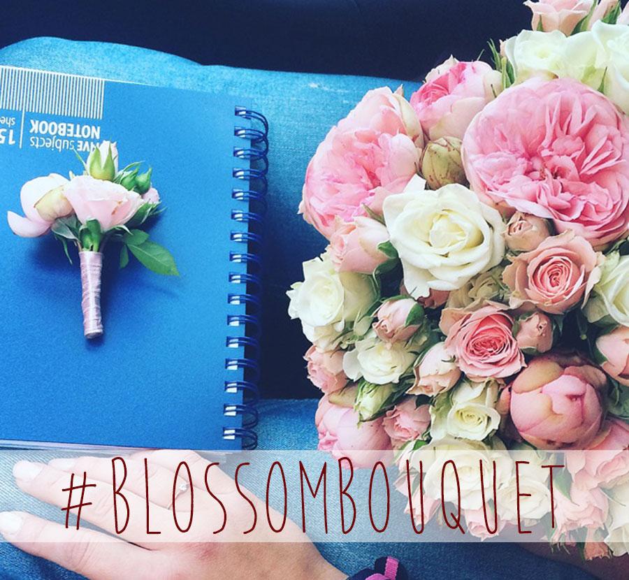 """Pinavidurių rožių nuotakos puokštė """"Romantika"""""""